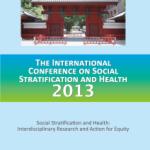 「社会階層と健康」国際会議 メモ